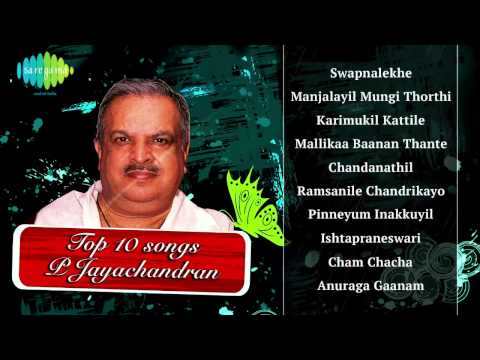 Best of P Jayachandran | Malayalam Movie Songs | Audio Jukebox