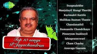Best of P Jayachandran | Malayalam Movie Songs | Audio Jukebox