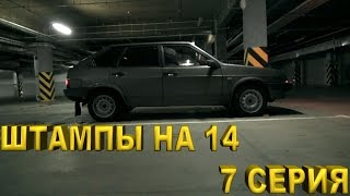 видео Ремонт мягкой педали тормоза