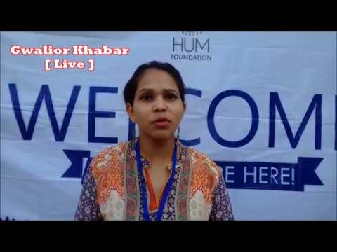 Gwalior Khabar Live: The HUM Tree Talks Vol. 1 in Gwalior (Coverage Part -1)