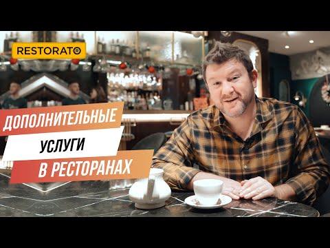 Доставка, обслуживание банкетов и кейтеринг: как сделать бизнес прибыльным | Советы Димы Борисова