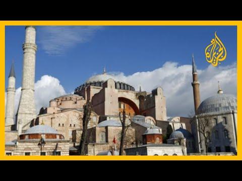 ???? بناء على قرار قضائي.. أردوغان يحوّل آيا صوفيا إلى مسجد  - نشر قبل 2 ساعة