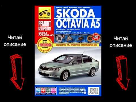 ремонт двигателя автомобиля   Книги по ремонту автомобилей