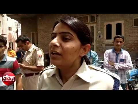 bikaner:  आक्रोशित लोगों ने पुलिस पर फेंके पत्थर, मचा हंगामा