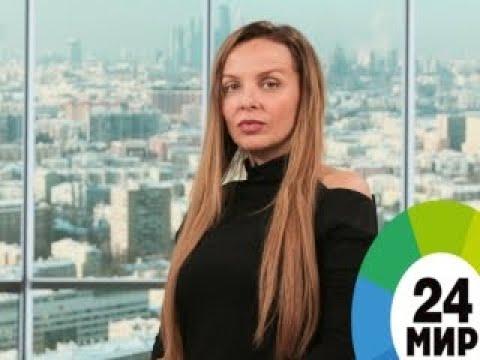 Маша Макарова: Я не могу прожить с мужчиной даже год - МИР 24