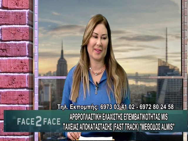 FACE TO FACE TV SHOW 482