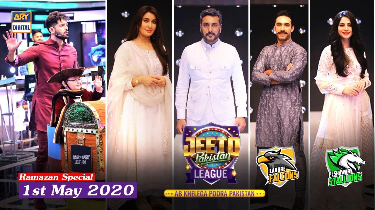 Jeeto Pakistan League | Ramazan Special | 1st May 2020 | ARY Digital