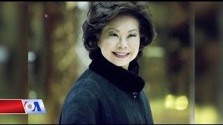 Người phụ nữ gốc Á trong chính quyền Trump là ai?