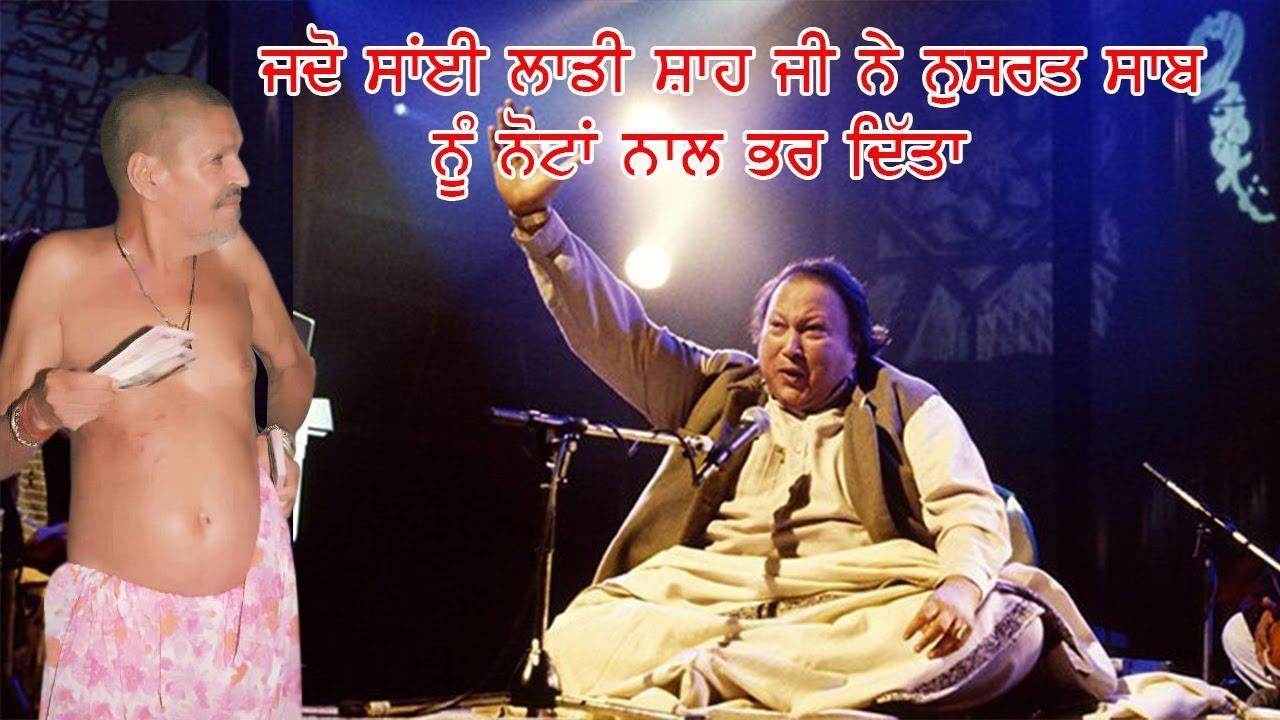 Nusart Fateh Ali Khan Live Landon Sai Laddi Shah Ji