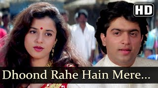 Dhoond Rahe Hain Mere (HD) - Aazmayish Songs - Poonam Dasgupta - Anjali Jathar - Rohit Kumar