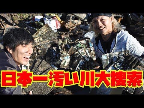 日本一汚い川綾瀬川はやっぱりすごかった…
