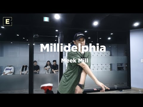 Tae wan  class | Meek mill - Millidelphia | E DANCE STUDIO | TAE WAN CHOREOGRAPHY | 이댄스학원