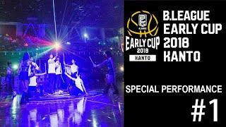 Bリーグ・アーリーカップ2018関東 スペシャルパフォーマンス  #1 【ポイラボ】 B LEAGUE EARLY CUP 2018 KANTOU Visual Poi  [ POI LAB ]