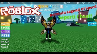 Bermain Legend Of Speed,Seperti Cheat! | ROBLOX INDONESIA