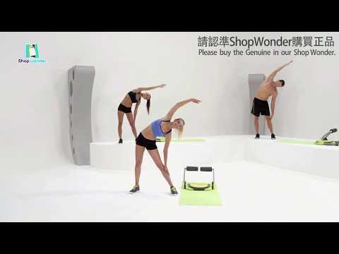 【ShopWonder VIP學員】Wonder Core twist  教學影片  abs workout