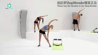 Wonder Core twist 扭腰收腹機 【VIP學員教學課程】