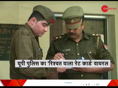Deshhit: Noida Crime Branch 'collection' list goes viral on WhatsApp