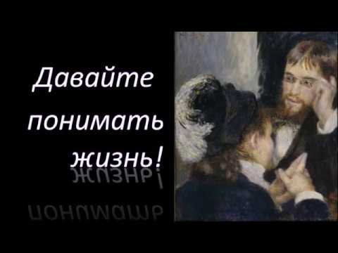 Изображение предпросмотра прочтения – ИолантаДомбровская представляет буктрейлер кпроизведению «Дама с собачкой» А.П.Чехова