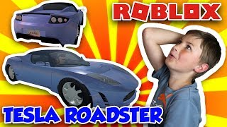 MY FAST ELECTRIC CAR TESLA ROADSTER in ROBLOX VEHICLE SIMULATOR | DRAG RACES | CAR STUNTS
