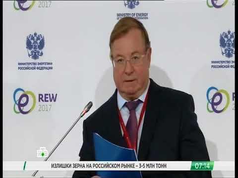 НТВ, «Деловое утро», итоги открытого совещания членов набсовета Фонда ЖКХ, прошедшего в рамках Международного форума «РЭН».