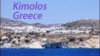 Κίμωλος--Kimolos Island -- Cyclades in Aegean Sea, Greece