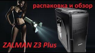 обзор Zalman Z3 Plus