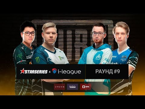 StarSeries i-League PUBG 2018 G.9