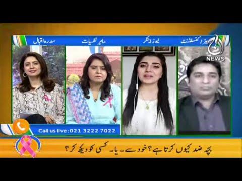 Bachon Ki Zid   Aaj Pakistan with Sidra Iqbal   14 October 2021   Aaj News