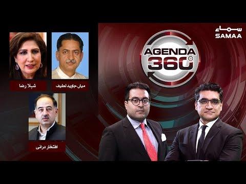 Opposition ke ilzamat | Agenda 360 | SAMAA TV | January 4,2019