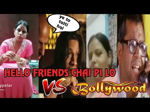 hello friends chai pi lo feat bollywood movies and songs | hello frands chai pilo | sangeet sanatan