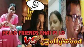 hello friends chai pi lo feat bollywood movies and songs | hello frands chai pilo | sangeet sanatan
