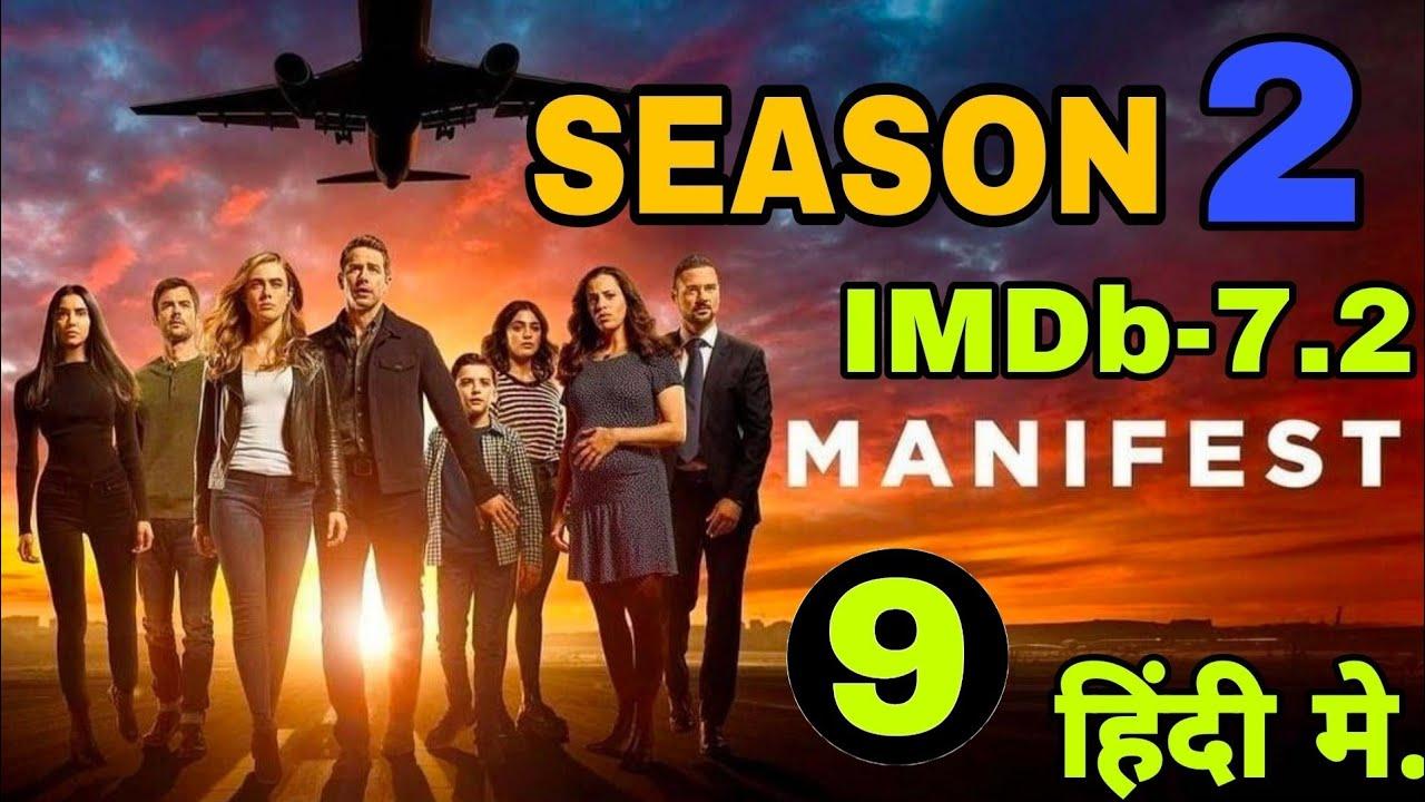 Download MANIFEST SEASON - 2 EPISODE - 9 IN HINDI, SERIES DETAILS EXPLAIN,