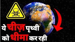 CHINA का ये VISHAAL बाँध पृथ्वी की गति को धीमी कर रहा है Science and Physics Behind Earth Spin