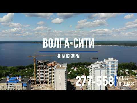 ЖК Волга-Сити. Ход строительства. Июль 2019