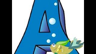 Учим букву А. Буквы русского алфавита для детей. Развивающий мультфильм для детей