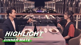 Song Seung Heon met Seo Ji-Hye accidentally but meant to fall in love |Dinner Mate 一起吃晚餐吗|iQIYI