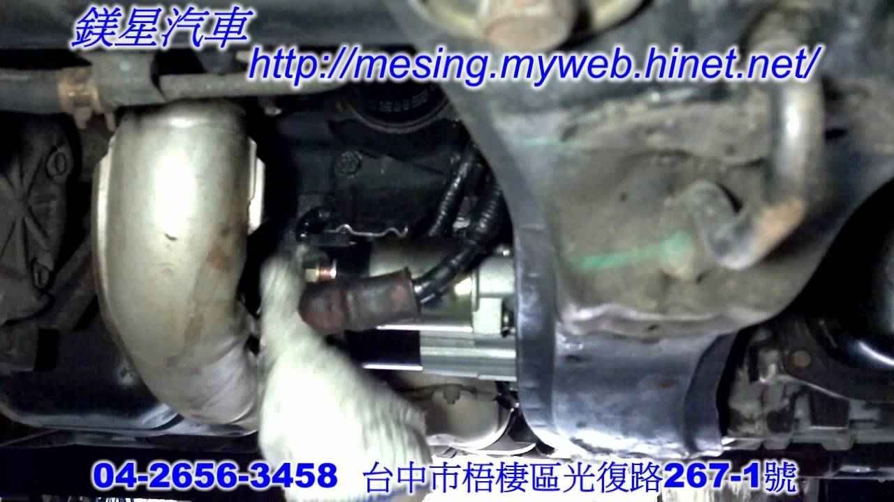 maxresdefault 啟動馬達拆裝更換 mitsubishi galant v6 2 0l 1998~ 6a12 f4a42 youtube 2002 Galant Starter Location at readyjetset.co