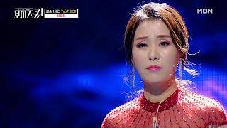 Download lagu '감동 폭발' 최연화, 정통 트로트의 진가를 증명한 무대! 완벽한 선곡 '우리 어머니'♬