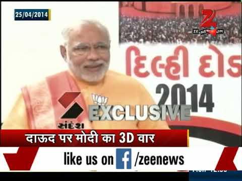 UAE visit: PM Narendra Modi's 3D war on Dawood!