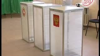 Выборы президента на финишной прямой
