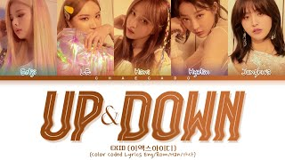 [THROWBACK] EXID Up & Down Lyrics (이엑스아이디 위아래 가사)   Colo…