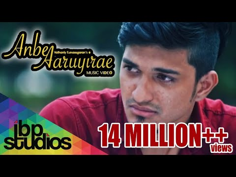 Anbe Aaruyire - Prashan Sean feat. NavinRaaj Mathavan | Official Music Video