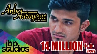 Anbe Aaruyire Prashan Sean Feat. Navinraaj Mathavan  Official Music Video