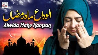 2020 Ramadan Special Nasheed | Alvida Alvida Mah e Ramzan - Tehmina Nasir - Hi-Tech Islamic