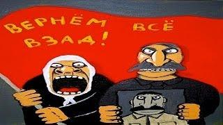 Сборная России вылетела с Евро-2012(, 2012-06-16T23:21:46.000Z)