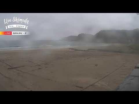"""""""Shirahama Ohama Beach"""" 白浜大浜海水浴場(静岡県下田市)"""