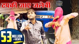 शिवानी और रामधन गुर्जर का जबरदस्त धमाका !! Tapki Jaye Jalebi Ras Ki !! Shivani New Dance Video 2018