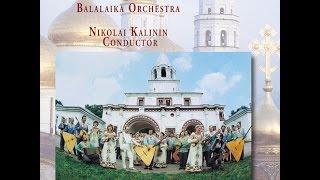 The Ossipov Balalaika Orchestra - Russian Folk Music, Vol. II