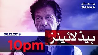 Samaa Headlines - 10PM - 06 December 2019