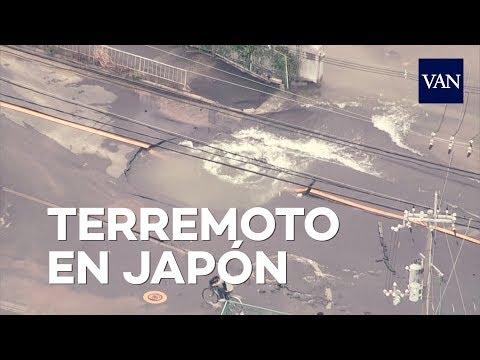 Primeras Imágenes Del Terremoto De Japón
